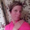Татьяна, 22, Білгород-Дністровський