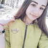 Angelina Byrsalova, 19, г.Днепр
