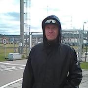Андрей 44 Новосибирск