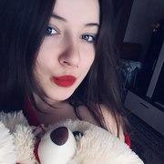 Карина 25 лет (Весы) хочет познакомиться в Верхнедвинске