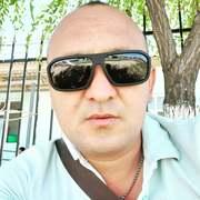 Ербол 41 Шымкент
