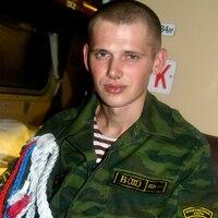 алексей, 27 лет, Близнецы, Бузулук