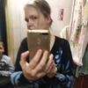 Елена Цишкевич, 40, г.Минск