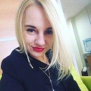 nathalie 36 лет (Козерог) хочет познакомиться в Бордо