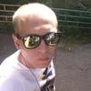 Andrej Mone, 32, г.Нижний Новгород