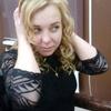 наталья, 36, г.Мурманск