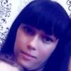 Елена, 26, г.Орск