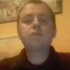 Маркус, 21, г.Боярка