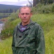 Владимир 39 Красноярск