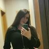Регина, 26, г.Арамиль