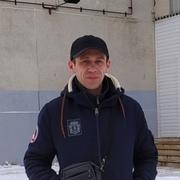 Максим 41 Северодвинск