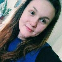 Дана, 20 лет, Козерог, Ямполь