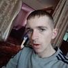 Кирилл, 22, г.Хабаровск