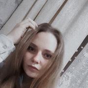 Валерия 16 Борисов