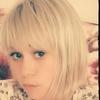Irina, 24, Ternivka