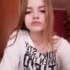 Екатерина, 18, г.Могилёв