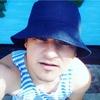 Виталий Олександрович, 23, г.Белая Церковь