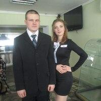 Artem, 24 года, Дева, Новокузнецк