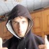 Сергей, 24, Бровари