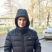 Александр 30 Новокузнецк