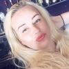 Yuliya, 35, Tutaev