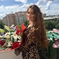 Кристина, 30 лет, Близнецы, Москва