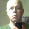 IVAN, 35, Krasnohrad