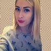Anastasіya, 26, Sambor