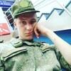 Артём, 20, г.Благовещенск (Амурская обл.)