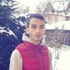 Nicușor, 20, г.Bucarest