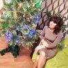 Vera, 46, г.Балхаш