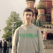 Егор 21 Москва