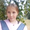 Кира, 30, г.Киев