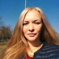 Катя, 25 лет, Телец, Новосибирск