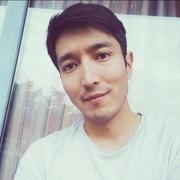Тоха 31 Бишкек