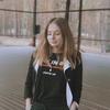 Полина, 18, г.Днепр