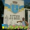 Андрей, 36, г.Лубны