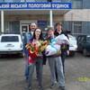 Елена, 43, г.Станично-Луганское