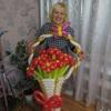 лидия, 61, г.Северодонецк