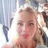 Kristina, 47, г.Нефтекамск