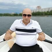 Артур 37 Москва