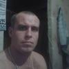 Евгений Мороз, 31, г.Желтые Воды