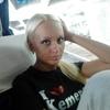 Алина, 22, г.Волгоград