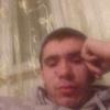 Рома, 21, г.Луцк