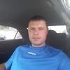 Николай, 37, г.Ростов-на-Дону