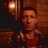 юрий, 44, г.Томск