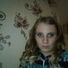 Ekaterina, 27, Round