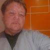 наталья, 41, г.Невинномысск
