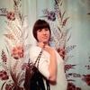 Анастасия Герлец, 20, г.Татарск