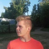 Лев, 18, г.Зеленоград